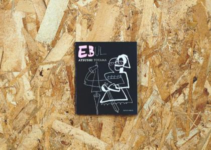 EBUL / 遠山敦