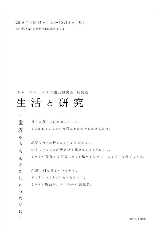 flyer_sample