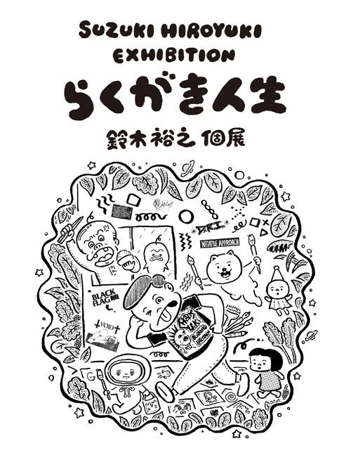 koten_image-1