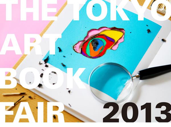 THE TOKYO ART BOOK FAIR 2013